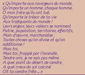 Elégie à Henri Doucet
